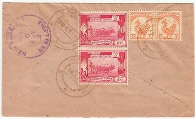 Burma: Airmail Cover; Kungyangon to Los Angeles, with tax mark, 28 July 1950