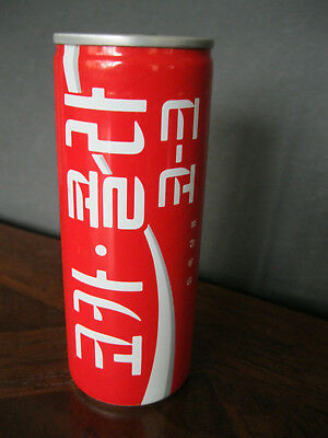KOREAN COCA-COLA CAN NEW UNOPENED 1993 Korean Coke can 250 ml