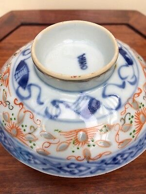 Vintage Japanese Hand Painted Signed Porcelain Tazza Dish Saki Cup Rice Grain