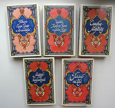 Russian books Fairy Tales Thousand and one nights in 5 volumes 1001 ночь Сказки
