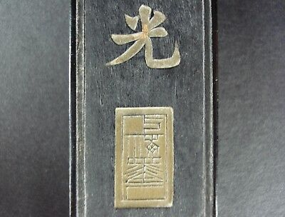 Chinese Qing Dynasty Black Ink Stick And Hard Stone Carved Seal