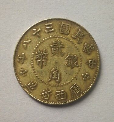 L25 Collect old Chinese er jiao 100% silver coins