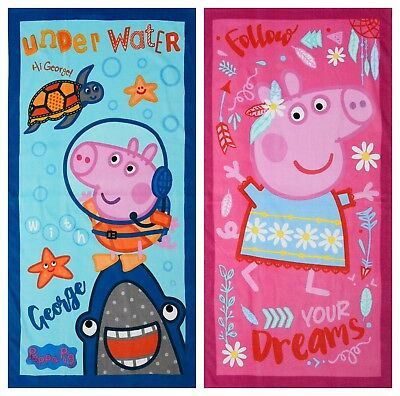EXTRA LARGE New Peppa Pig Beach Bath Towels Girls Boys Children Kids Holiday