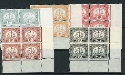 Hong Kong 1938-63 Postage Due SGD6/11 (exc 10c) in MNH blocks cat £143