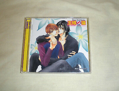 Chara CD Collection, Drama CD, Ohsama / Ousama na Neko, Excellent