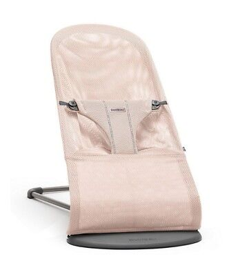 New Baby Bjorn Bouncer Bliss (pink)  FREE SHIPPING