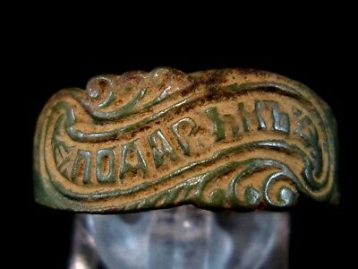 IMPOSING WEDDING POST MEDIEVAL BRONZE RING FROM 18th -  19th.Century+++