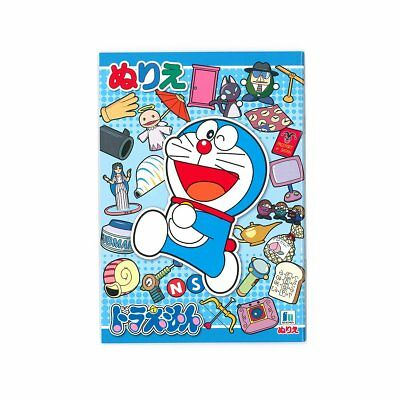 Doraemon Coloring Art Book Nurie Showa Note Anime  Kids NEW  FROM Japan