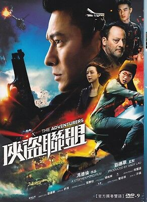 The Adventurers CHINESE DVD BY ANDY LAU SHUQI ENG SUBTITLE
