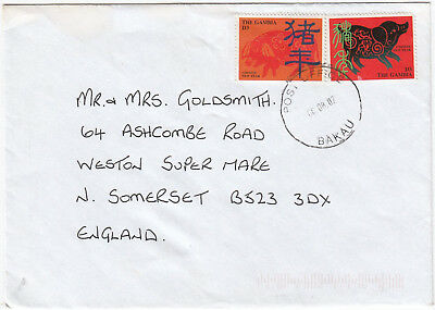 T2039 Gambia cover to UK, 2002; 6D rate two 1995 chinese new year stamps