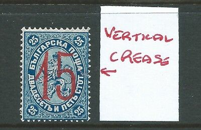 BULGARIA 1884 15 ON 25st OVERPRINT MINT HINGED SEE BOTH SCANS FOR CONDITION