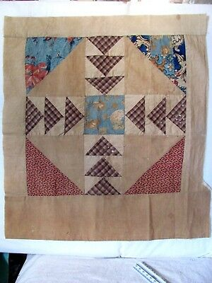 """WILD GOOSE CHASE Quilt Block 12.5"""" sq 1830-1860 Pre-Civil War CHINOSERIE fabric"""