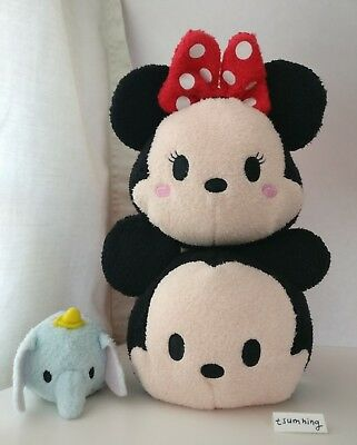 NWOT Disney Store Mickey Minnie Mouse Small S Tsum Tsum Subscription Box Plush