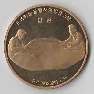 Korea 2000 Won Kim Jong  Il Treaty