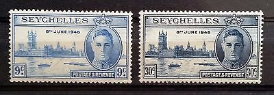 SEYCHELLES -1946 - VICTORY - Nr. 2 MINT STAMPS