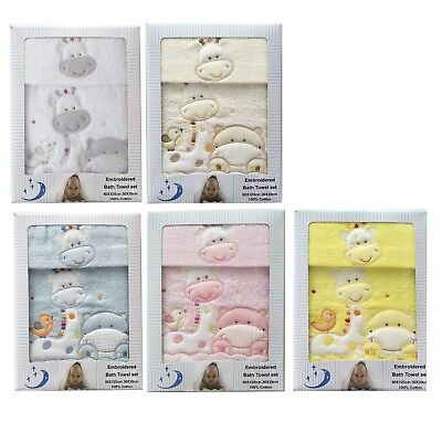 [50%OFF!]  Baby 100% Cotton Towel set Boxed Giraffe