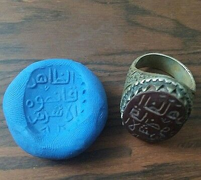 ancient Islamic Egypt Egyptian antique  silver Ring used as seal  1200–1500AD