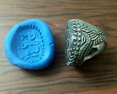 ancient Islamic Egypt Egyptian antique  Ring used as seal  1200–1500 AD