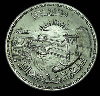 +++ Egypt 1964 50 Piastres.  World - Foreign Silver Coin. FREE Shipping!