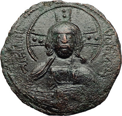 JESUS CHRIST Class A2 Anonymous Ancient 976AD Byzantine Follis Coin i70411