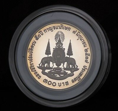 50th Golden Jubilee King Bhumibol Adulyadej 1996 Thailand 300 Baht Proof Coin