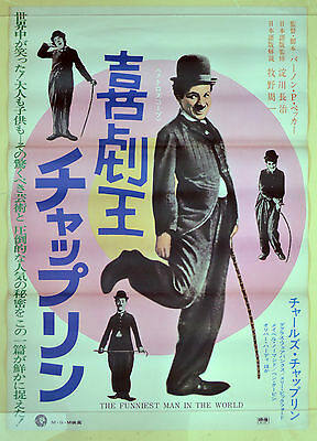 ep601 Japan Vintage Poster B2 The Funniest Man in the World Charles Chaplin