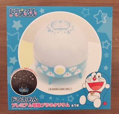 US Seller Doraemon Sky Light Night Lamp Japan