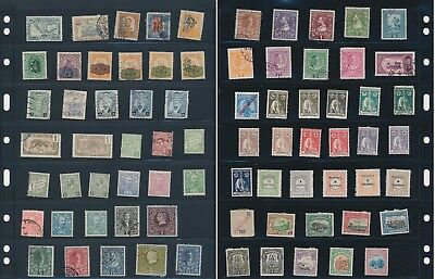 78 Early Stamps from Mexico, Congo, Monaco, Montenegro?, Mocambique (13)