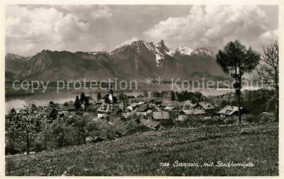 12719830 Sigriswil Thunersee Panorama mit Blick zur Stockhornkette Sigriswil
