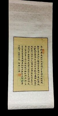 Vintage Hand-Painted Chinese Calligraphy Hanging Wall Scroll From Beijing