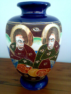 Antique Japanese Large Pottery Vase Made In Japan