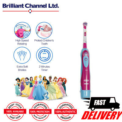 Oral-B DB4510K Disney Princess Stages Power Kids Battery Toothbrush