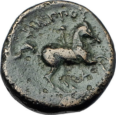 Philip II 359BC Olympic Games HORSE Race WIN Macedonia Ancient Greek Coin i70427