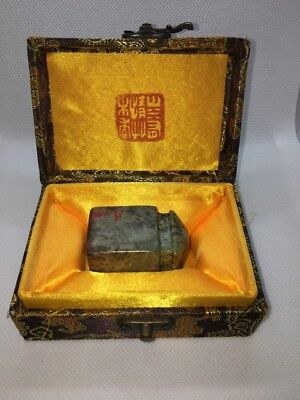 Exquisite Chinese Calligraphy Seal (Yukon Stone)—山水有情草木香 (育空石)
