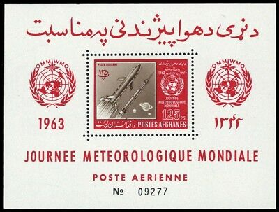 1963, Afghanistan, Block 42 A, **