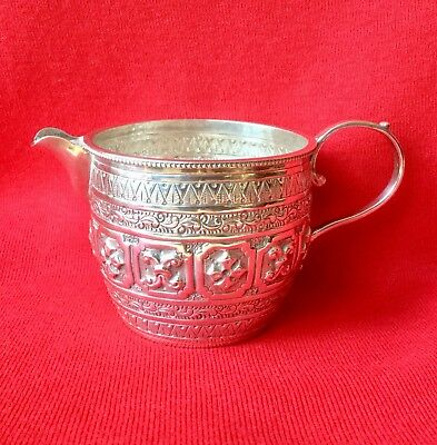 Stylish Solid silver cream jug Birmingham c1887 By George Nathan & Ridley Hayes
