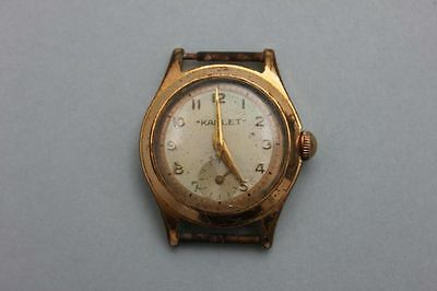 Kamlet Herrenuhr Medium, 1950er Jahre