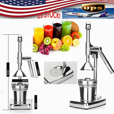 Hand Press Commercial Citrus Juicer- Fruit Lemon Lime Manual Juice Squeezer USA