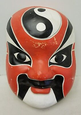 """Vintage 15"""" Japanese Paper Mache """"Ying Yang"""" NOH Wall Hanging Theatre Face Mask"""