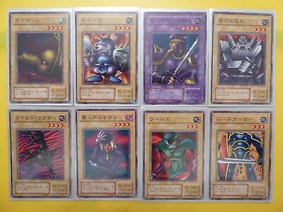 Yu-Gi-Oh Complete Common Set 40 Cards Phantom God Japanese Mint