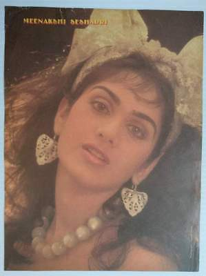 Минакши Сешадри Bollywood-actress-Meenakshi-Sheshadri-Rare-Poster