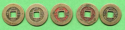 Korea Seed Coin   Ho  Bottom- Joo  Left-Cheong  Right-2      Price For One Coin