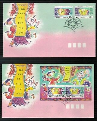 1995  Christmas Island  Year of The Pig  FDC x 2   Pair & Mini Sheet