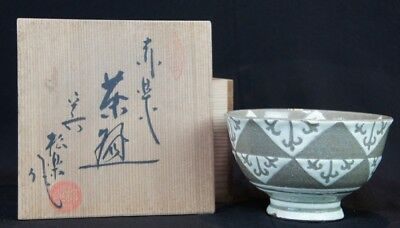 Vintage Ochawan 1950 hand made Tea Ceremony cup Japan ceramic Yakimono art