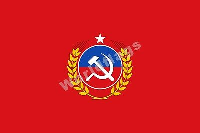 Chile Communist Party Flag 3X2FT 5X3FT 6X4FT 8X5FT 100D Polyester Banner
