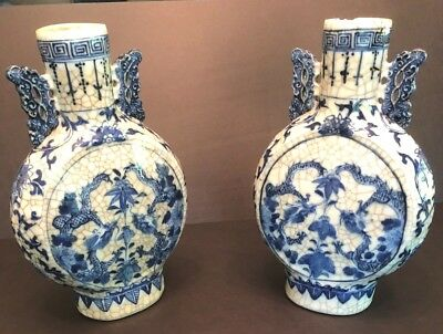 Antique Pair Of 19th Century Chinese Blue & White Porcelain Moon Flask Vases