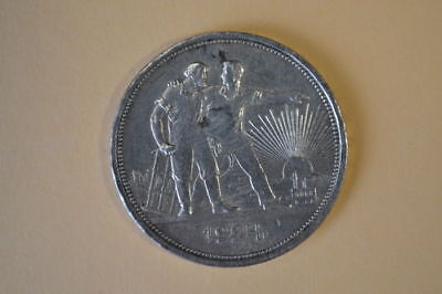 1 Rouble 1924 П.Л. silver coin Russia - USSR