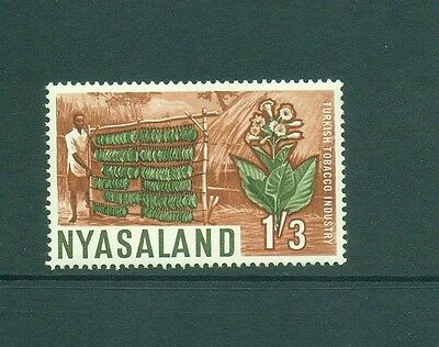 Nyasaland  1964 1sh3d Hanging Tobacco leaves Turkish Tobacco  MNH SG 206