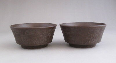 lovely Chinese Marked Carved Yixing Zisha Purple Clay tea Cups bowls Pair