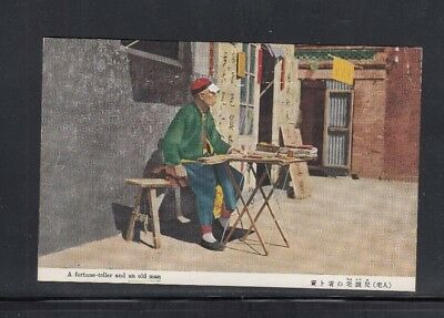Postcard China A Fortune Teller and an Old Man 1940 S.S. President Pierce